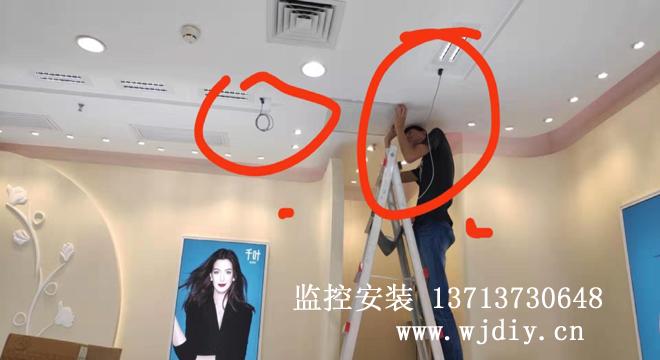 深圳福田区九方购物中心千叶珠宝店网络摄像头安装.jpg