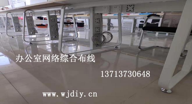 深圳南山区前海振业国际商务中心写字楼办公室网络综合布线.jpg