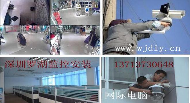 深圳龙华区锦绣科学园监控摄像头安装 办公弱电综合布线.jpg