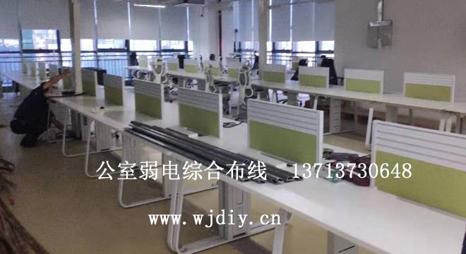 深圳天安云谷1.2.3栋A.B座华为办公室弱电综合布线.jpg