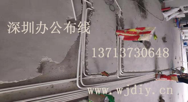 深圳南山区德维森大厦办公网络综合布线 前海后海弱电综合布线.jpg