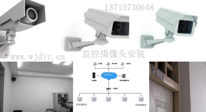 监控摄像头安装监控系统的组成 监控系统组成摄像监控系统.jpg