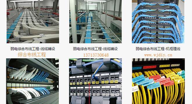 深圳南山区办公网络布线施工 南山区前海后海工位综合布线.jpg
