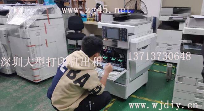 深圳福田区沙嘴路绿景红树湾1号出租打印机 复印机租赁.jpg