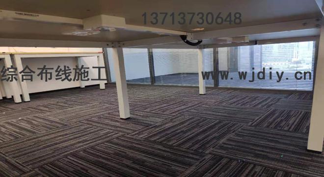 深圳福田区沙嘴路绿景红树湾1号906网络综合布线施工.jpg