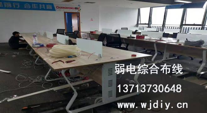 深圳龙华区1970办公室卡位布网线拉网线 综合布线工程.jpg