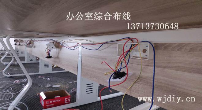 深圳龙华区和平路金銮时代大厦网络布线 弱电综合布线.jpg