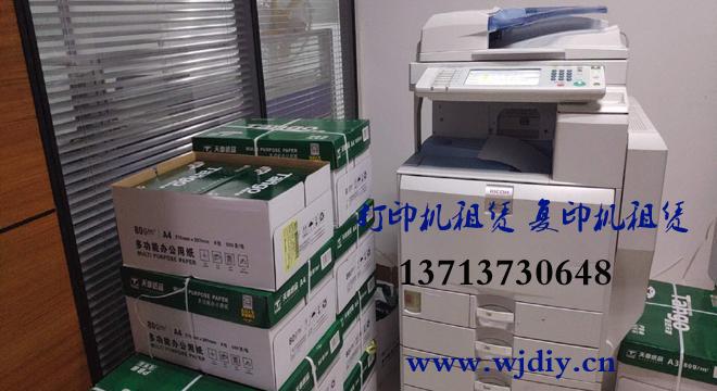 深圳龙华周边多功能打印机复印机一体机出租办公设备公司.jpg