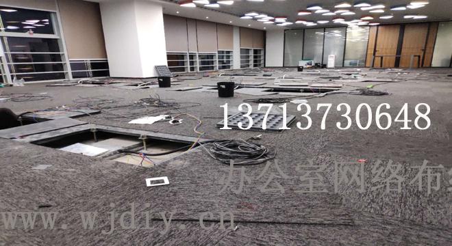 综合布线工程施工的八大步骤 综合布线工程安装流程图.jpg