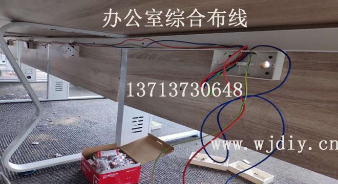 深圳龙华区换办公室网络综合布线公司 卡位布网线.jpg