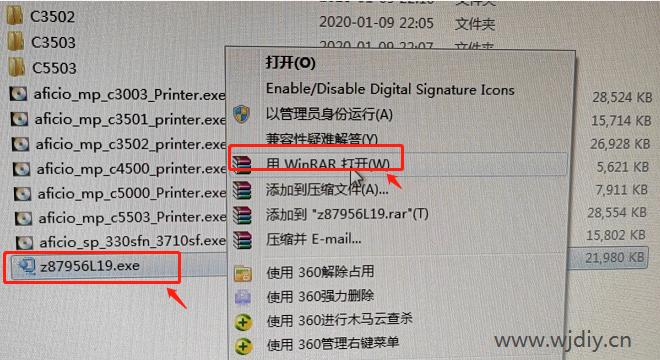 理光复印机驱动z87955L19.exe怎么获得EXE内文件安装打印机.png