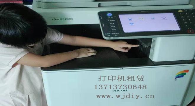 理光复印机出租,理光复印机租赁,深圳理光复印机租用.jpg