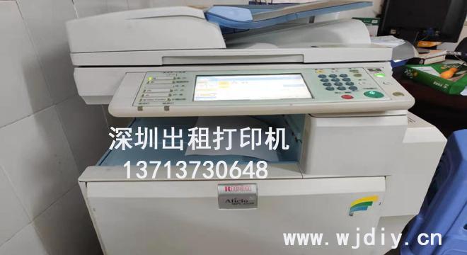 理光复印机租赁 理光彩色打印机租用 深圳出租一体机公司.jpg