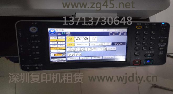 理光RICOH复印机维修命令收集理光打印机维修指令工具大全.jpg