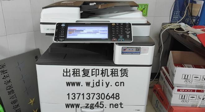 理光打印机租赁 深圳龙华区出租打印机租赁复印机.jpg
