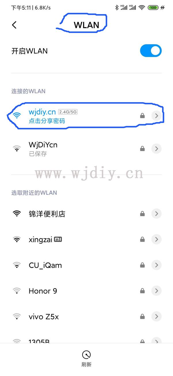 怎么查看手机上网wifi的IP地址?小米手机上网IP多少.jpg