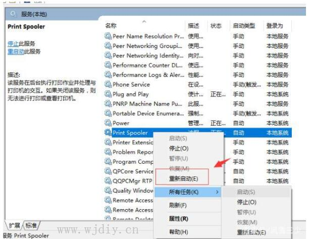 深圳租赁共享打印机提示0x00000709错误的解决方法.jpg