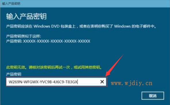 Win10激活方法 最新win10序列号 最新win10密钥 .jpg