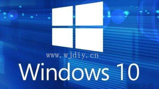 win10系统下载win10下载 win10激活 window10下载微软官网.jpg