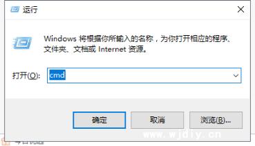 怎么看电脑配置.png