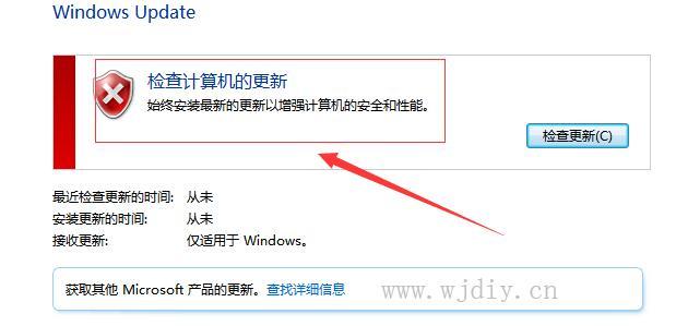 win10永久关闭自动更新 win10关闭自动更新方法.jpg