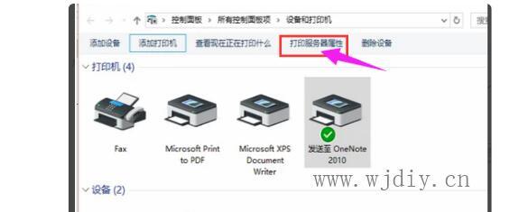 电脑点打印后反应特别慢 点设备和打印机很卡.jpg