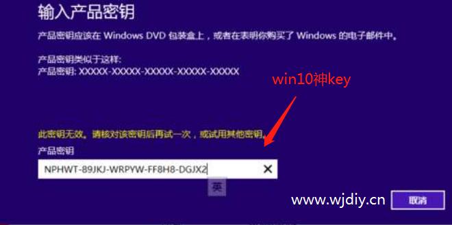 win10神key win10专业版神key 神key最新激活码收集地.png