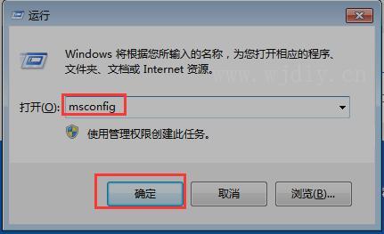 电脑开机启动项怎么设置.jpg