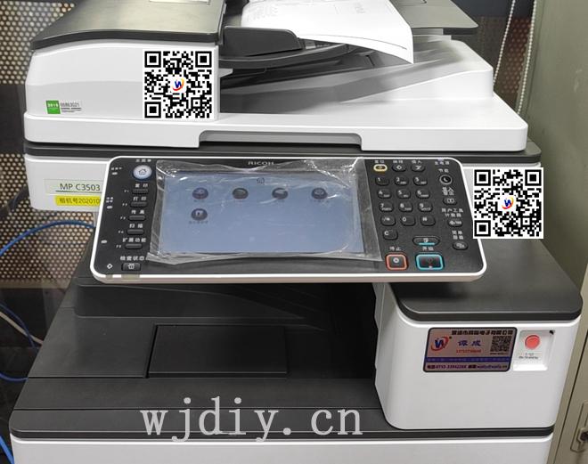 办公激光打印机和喷墨打印机的区别.jpg