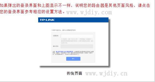 tp-link路由器怎么设置?如何设置tp-link无线路由器?.jpg