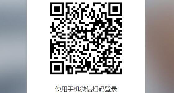 微信网页版登录https://wx.qq.com.jpg