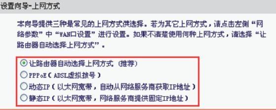 新版无线水星路由器设置 手机登陆melogin.cn水星路由器设置.jpg