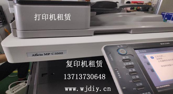 华强高新发展大厦复印机租赁 南山区知识服务大厦打印机出租.jpg