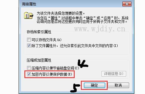 电脑文件夹设置密码?文件夹加密码解密.jpg