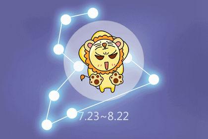 星座月份表 1~12星座月份表 十二星座的月份表准确.jpg