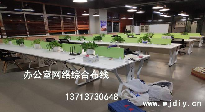 深圳办公室网络布线 龙华办公司布网线电源插座方案.jpg