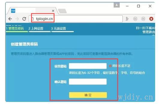 登录入口tplogincn登录首页 192.168.0.1 登陆页面.jpg