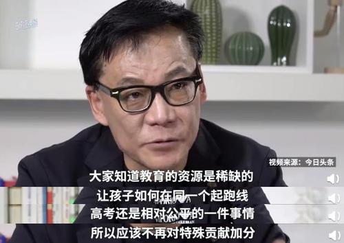李国庆反对给抗疫医护子女加分.jpg