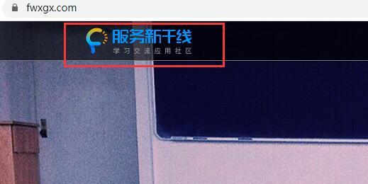 广联达服务新干线首页(广联达服务新干线答疑)广联达软件官网.jpg