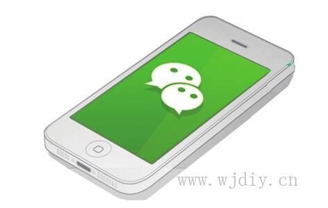 现在一个手机号可以注册几个微信号.jpeg