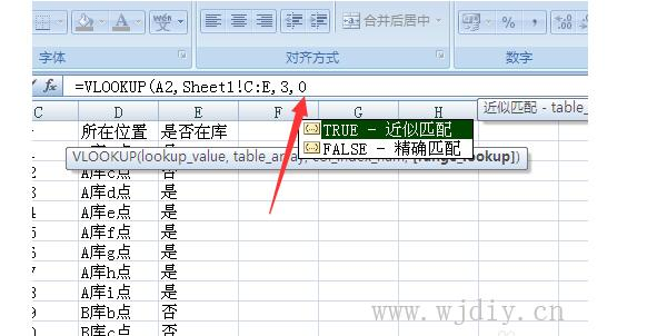vlookup函数的使用方法及实例 vlookup怎么用详细步骤.jpg