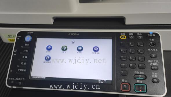 理光3503报SC681理光打印机5503报错SC681原因与解决方案.jpg