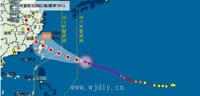 台风路径实时发布系统24小时内台风警报颜色代表级别图标.jpg