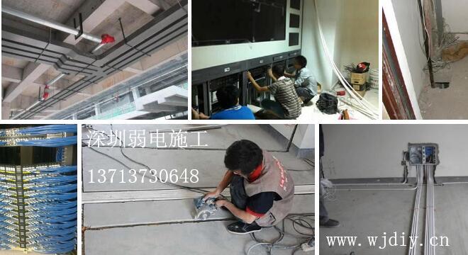 深圳弱电工程外包服务公司-- 弱电工程公司.jpg