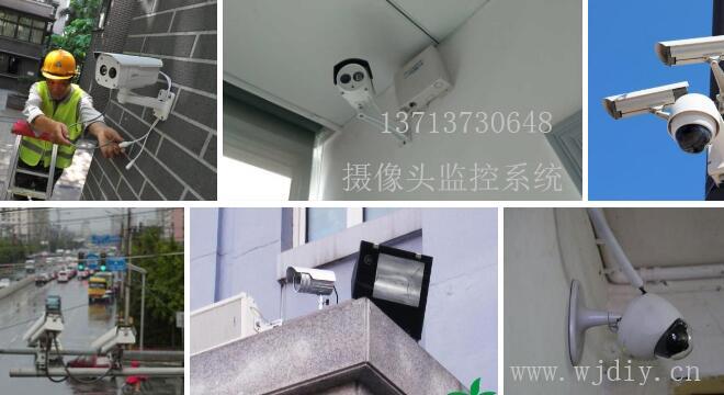 深圳监控安装工程造价-综合网络布线工程造价方式.jpg