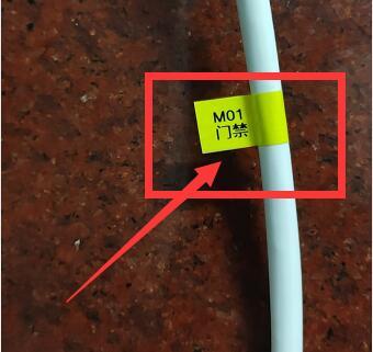 办公网络监控门禁综合布线系统工程技术要求及验收规范.jpg