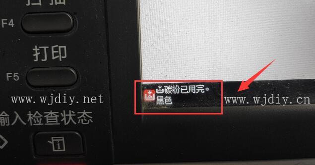 理光C4502不下粉还有一半粉提示没有粉处理方法.jpg