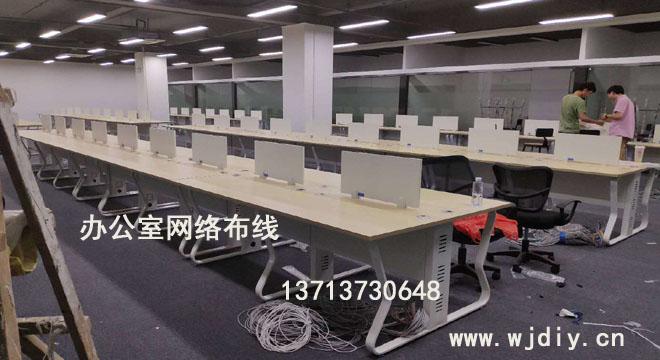 办公室综合布线设计方案 50人办公室网线布线图-综合布线系统.jpg