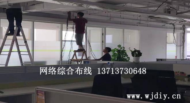 深圳龙华区强弱电布线-南山区网络布线-宝安综合布线.jpg