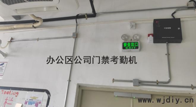广东东莞长安厦岗复兴工业园公司企业安装智能门禁系统